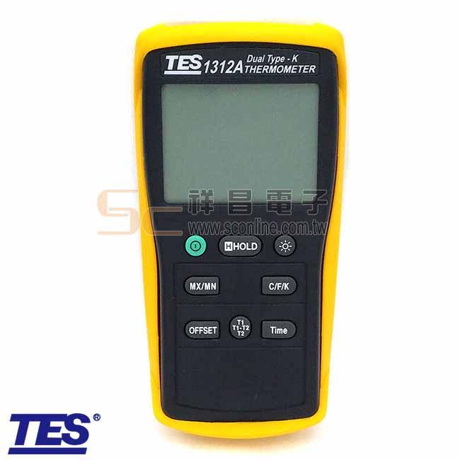 TES泰仕 TES 1312A 雙通道輸入溫度錶