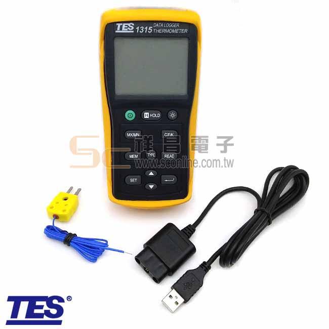 TES泰仕 TES-1315 K.J.E.T.R.S.N. 溫度記錄錶 高精度溫度計