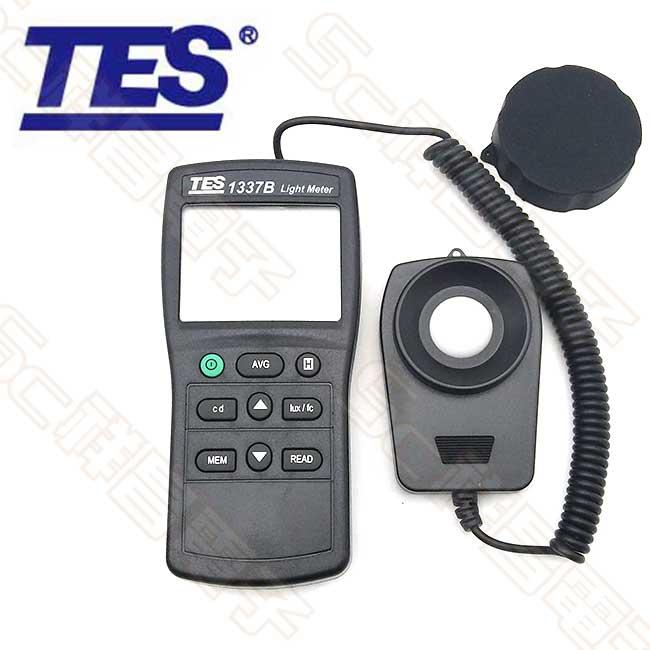 TES泰仕 TES-1337B 數位照度計 光強度
