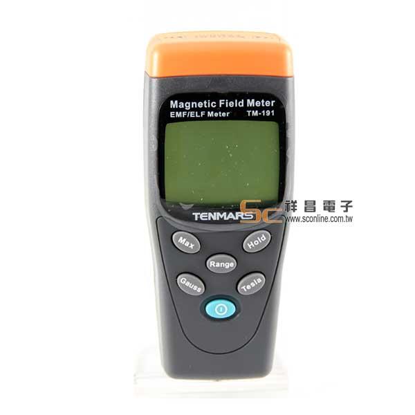 TM-191 電磁波測試器