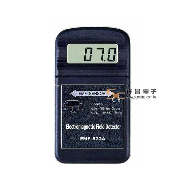 EMF-822A 電磁波測試器 (高斯計)