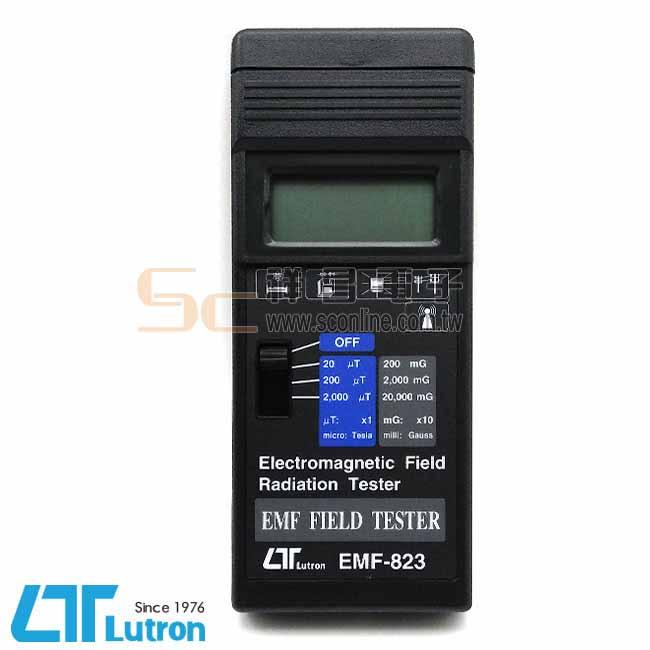 Lutron路昌 EMF-823 電磁波測試器 (高斯計)