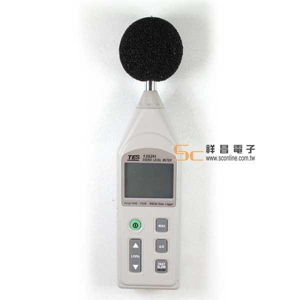 TES-1352H 可程式噪音計