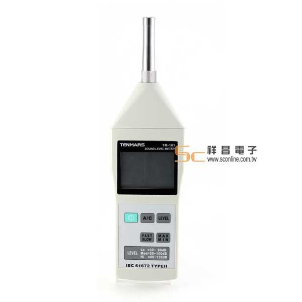 TM-101 數位噪音錶