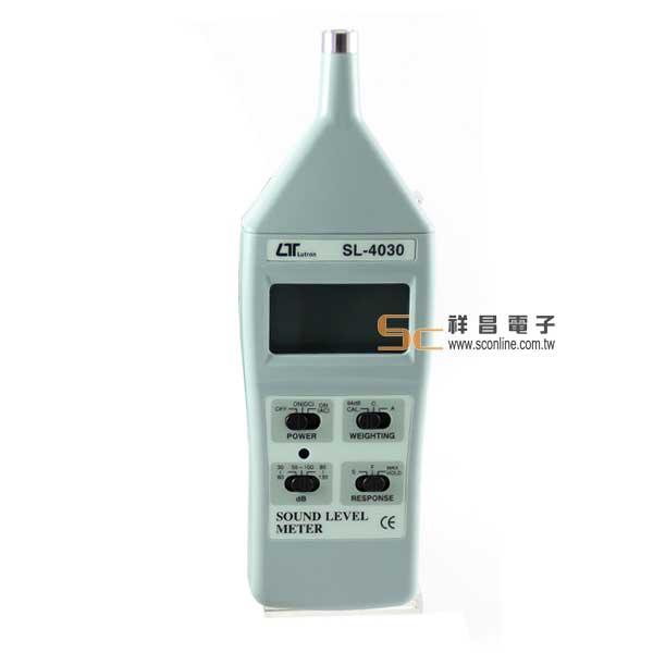 SL-4030 噪音計