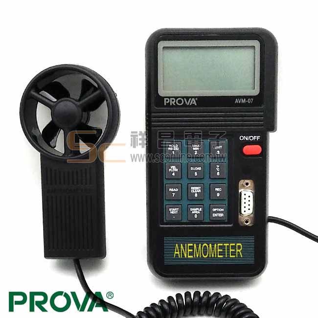 PROVA AVM-07 記憶式風量風速溫度計可接電腦 USB介面