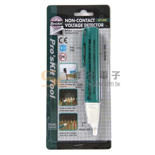 Pro'sKit 寶工 NT-306 非接觸驗電筆