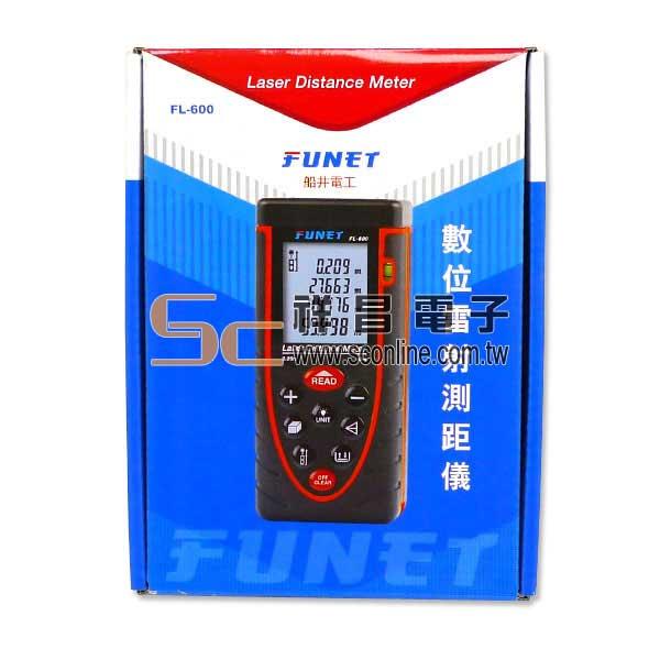 FUNET  FL-600 掌上型雷射測距儀 60M