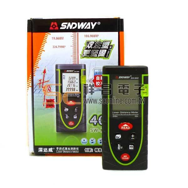 激光測距儀 (電池+皮套) SW-M40