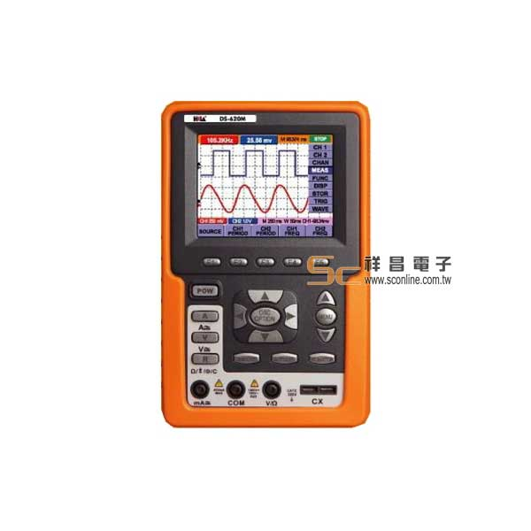 DS-620M 掌上型儲存示波器 (60MHz)