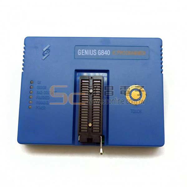 洋天 G840 萬用IC燒錄器