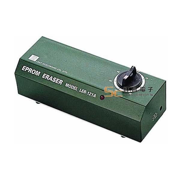 LER-121A 力浦EPROM IC紫外線清洗器 (110V)