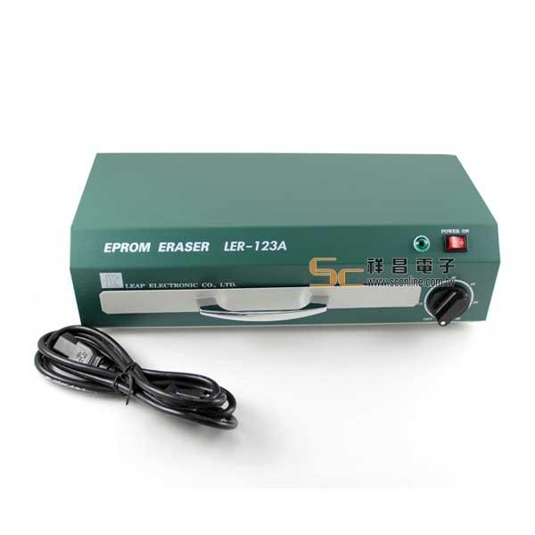 LER-123A 力浦EPROM IC紫外線清洗器 (110V)