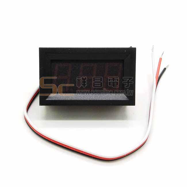 0.56三位元LED數位直流電壓錶頭-黑殼紅光