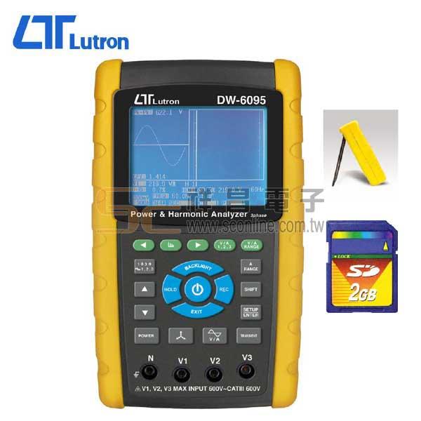 Lutron 路昌 DW-6095 三相電力諧波分析儀