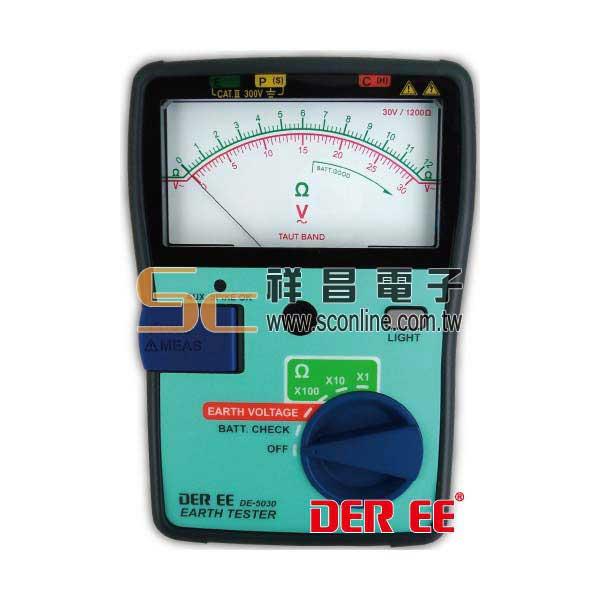 DER EE  DE-5030 接地電阻計