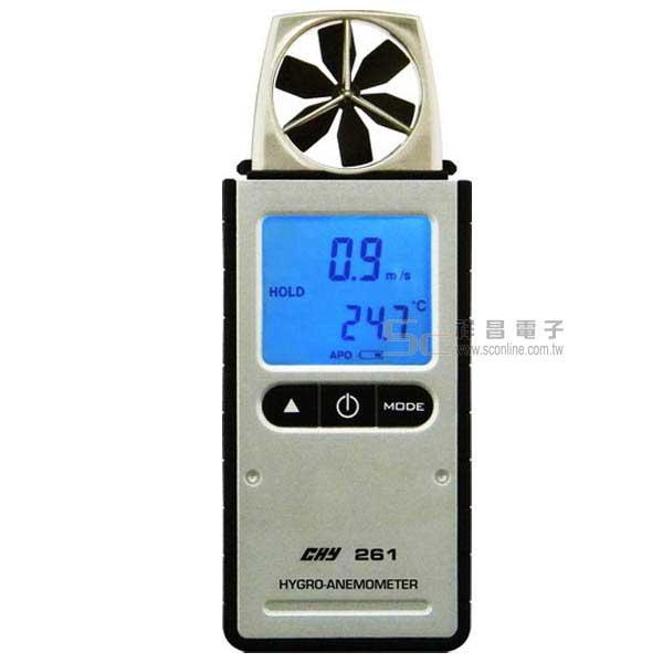 CHY-261 風速溫濕度計