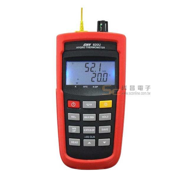 CHY-820U 溫溼度計+USB