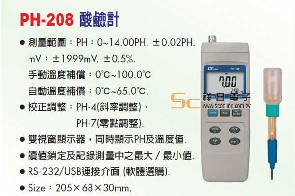 PH-208酸鹼計