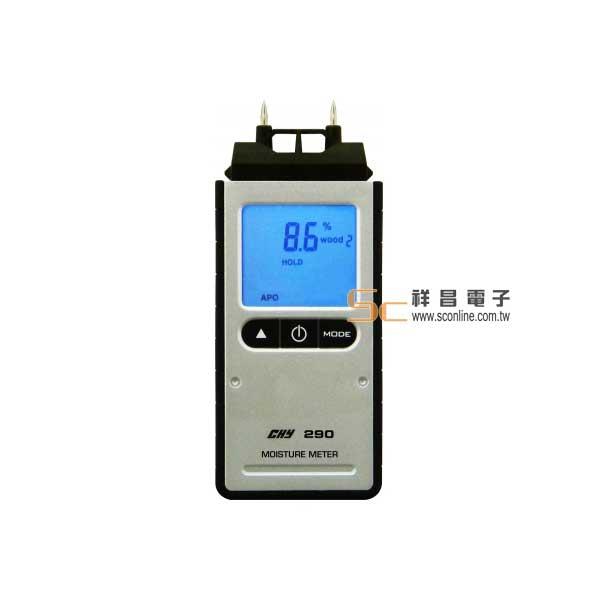 CHY-290水分計0.0%-54.8%