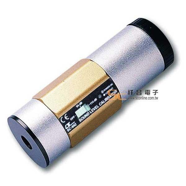 SC-942噪音計校正器
