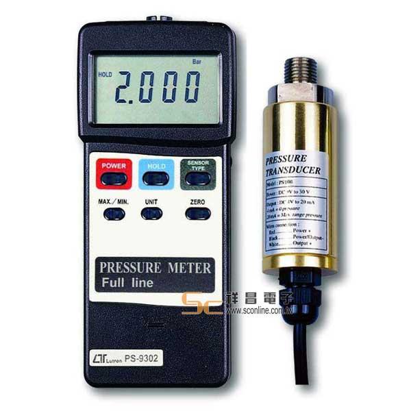 PS-9302多功能壓力計
