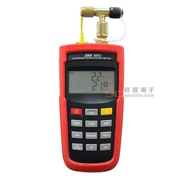 CHY-885U 壓力計(空調用)