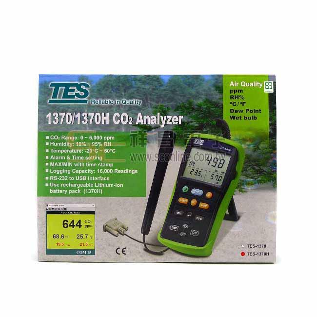 TES 泰仕 溫濕度非色散式二氧化碳測試計 分析儀 TES-1370H