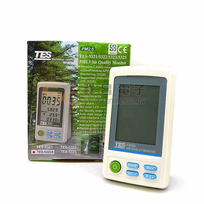TES 泰仕 TES-5322A 空氣品質偵測計