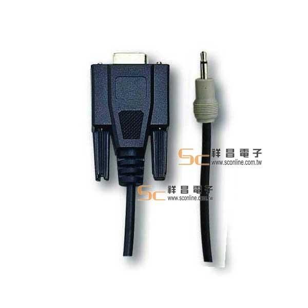 UPCB-02-RS-232傳輸線