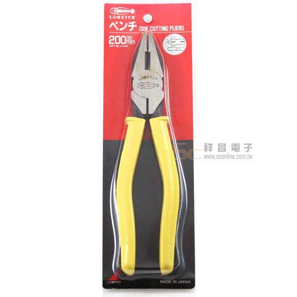 日本蝦牌 8吋膠柄鋼絲鉗