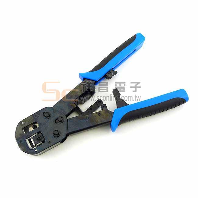 Invax 穿透式/傳統式 水晶頭兩用壓接裁線手工具 (附刀片x2) JP-HT-T3H10