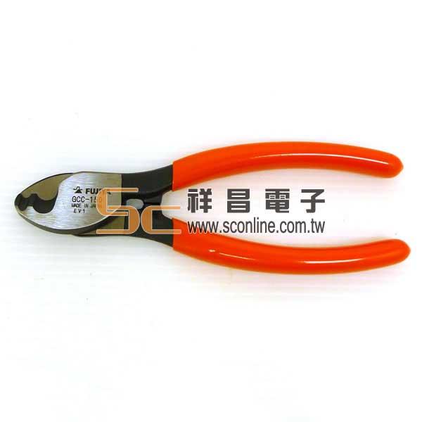 (日製) FUJIYA 日本富士箭 電纜剪 GCC-150 剪電纜專用工具
