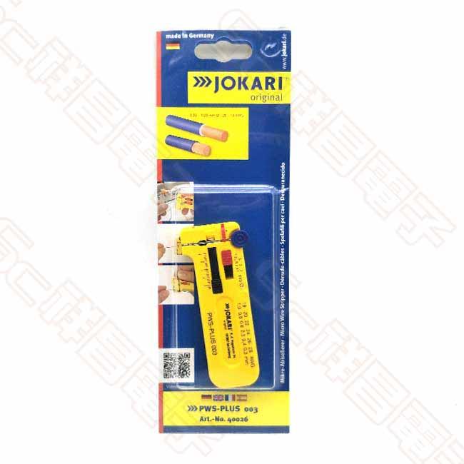 JOKARI 捷快利 40026 PWS-PLUS 003 精密剝皮刀 剝線器 剝線工具 0.3-1.0mm