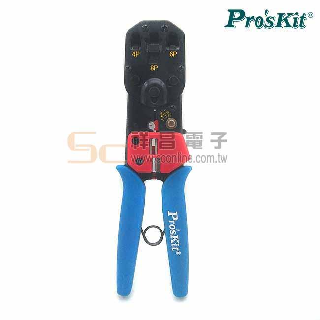 ProsKit 4/6/8P 3合1 棘輪垂直網路壓著鉗 CP-376L