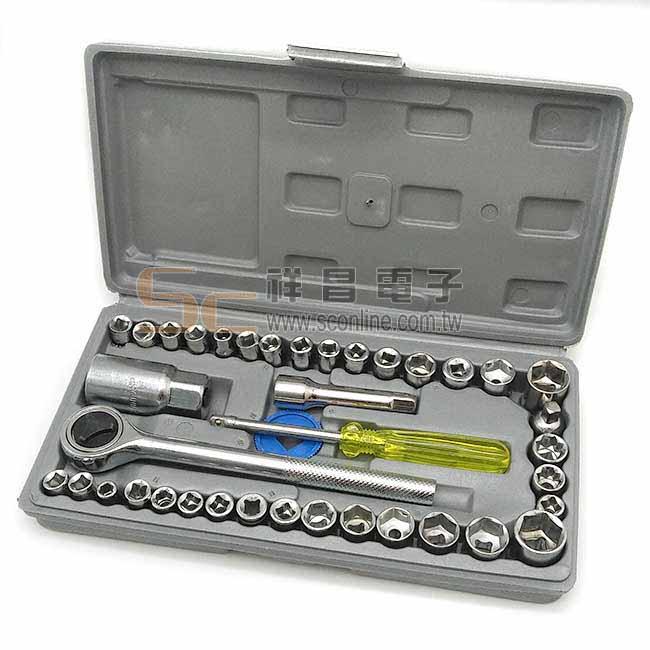 AIWA 40pcs 小套筒工具組