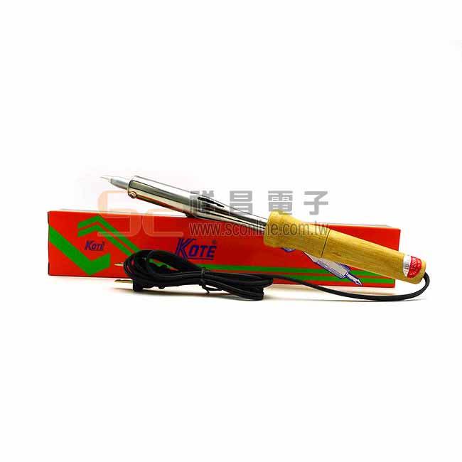 KOTE 台製 木柄烙鐵 120W 110V 220V D120A-B