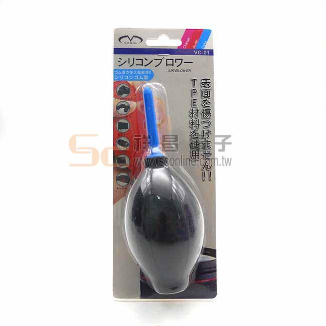 V COOL VC-01 空氣吹塵球 除塵球 吹氣球 氣吹 吹球 清潔保養