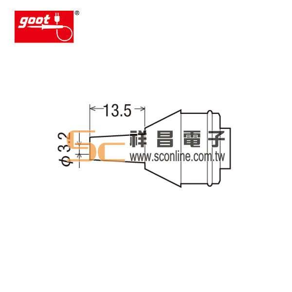goot 日本 GS-100N 吸錫頭