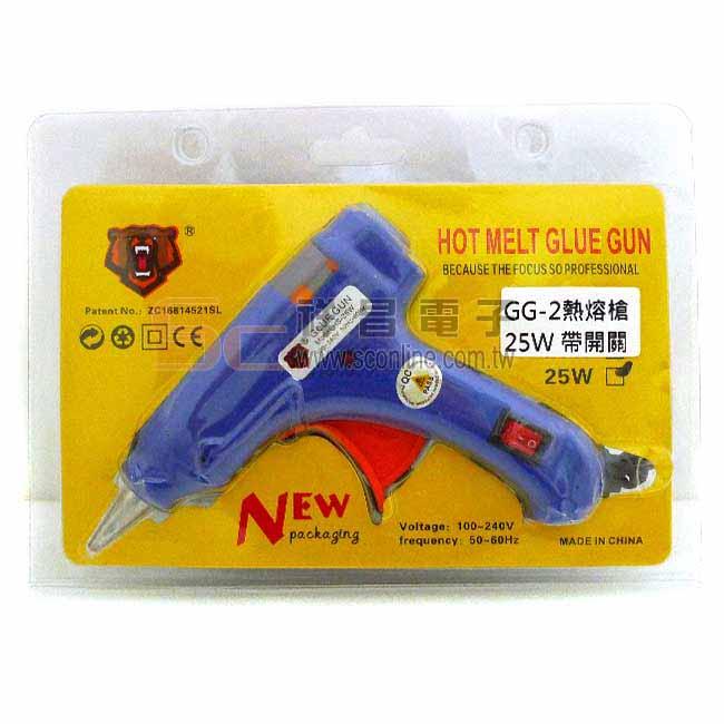 GLUE GUN HS-E 25W 熱熔槍 帶開關