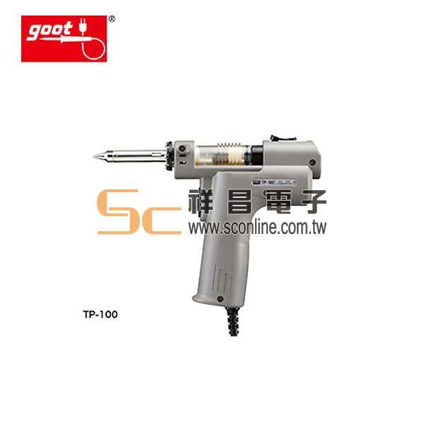 goot 日本 TP-100 吸錫槍