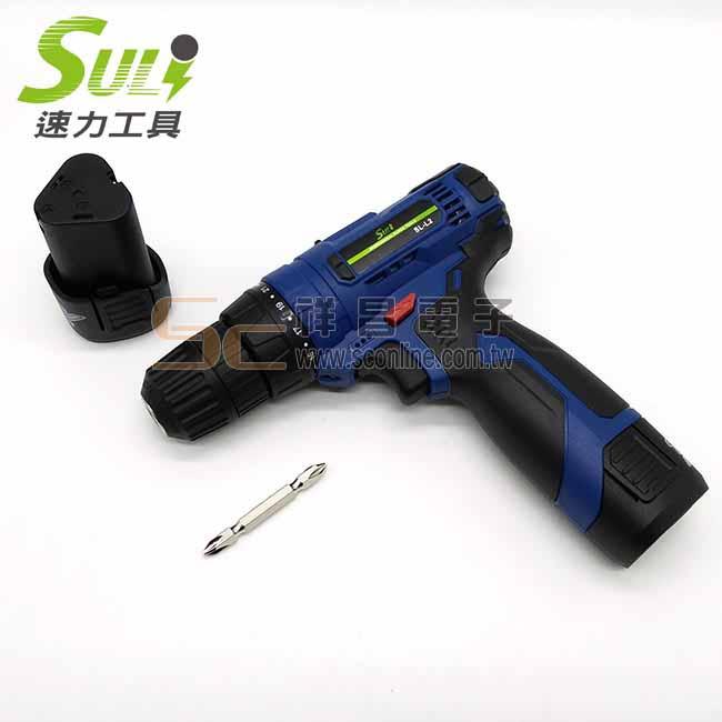 SULI速力工具 SL-L2 充電式起子電鑽