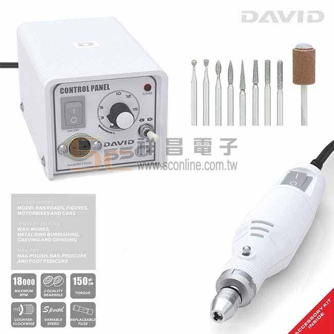 DAVID 550 電動刻磨機 256.550