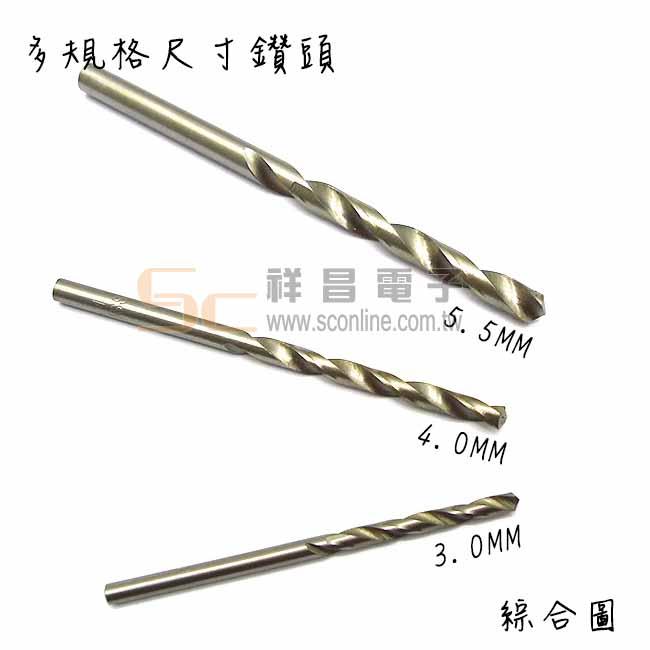 HSS 鑽頭 3.0mm 小型PCB板鑽針 869.030  (★2支)