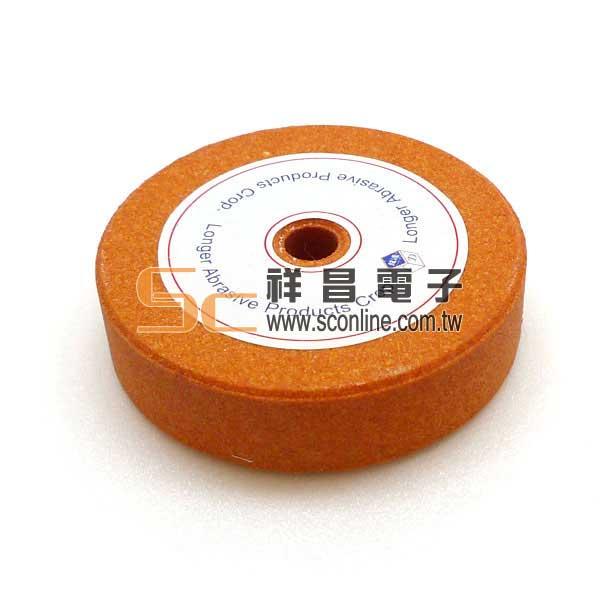253.500506 橘色砂輪 75*19*10mm