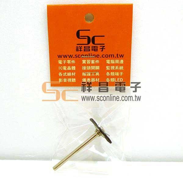 958.036膠絲輪3mm柄(單支)