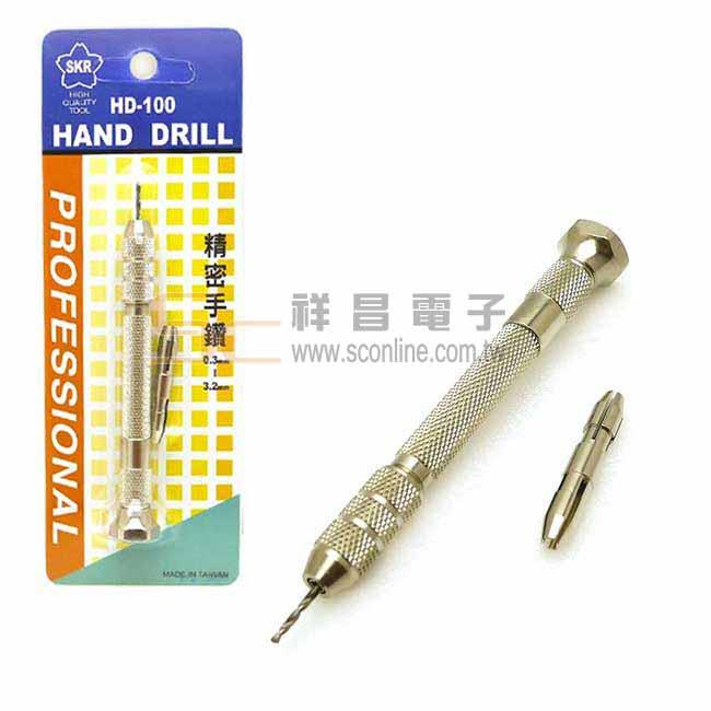 SKR HD-100 精密手鑽 (附兩個夾頭)