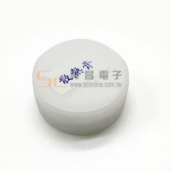 熱矽脂 導熱膏 散熱膏 導熱矽脂 導熱矽膠 小罐裝