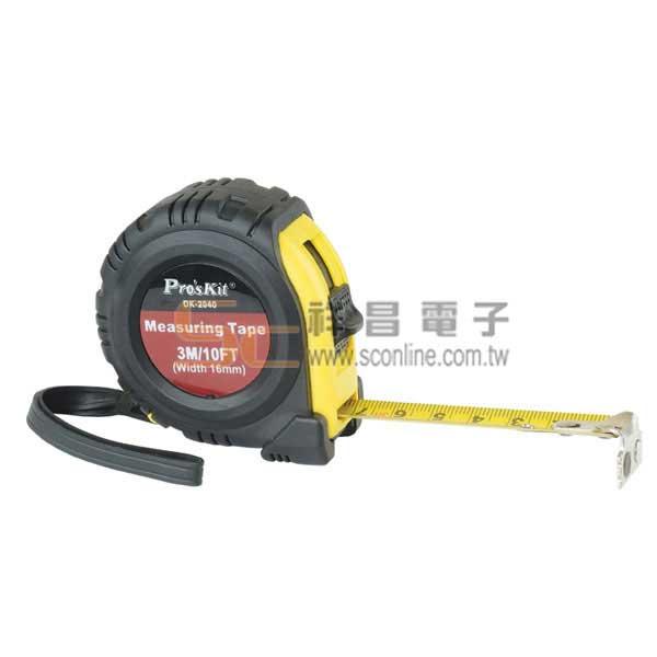 Pro's Kit 寶工 DK-2040 3米耐摔型捲尺