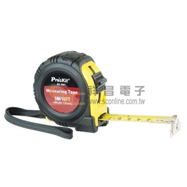 Pro's Kit 寶工 DK-2041 5米耐摔型捲尺